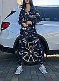Женский спортивный костюм тройка 39-570, фото 6