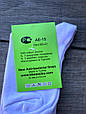 Дитячі підколінки шкарпетки бавовна KBS для дівчаток з бантиками 3 роки 12 шт в уп білі, фото 3