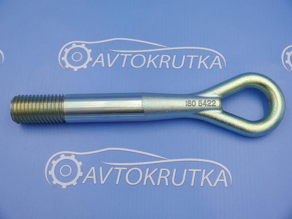 Буксировочный крюк Infiniti G25 (Инфинити Г37 Джи) New