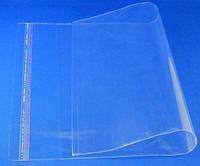 Пакеты полипропиленовые 250х350 с клейкой лентой