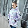 Куртка-жилет для девочки демисезонная «Нейли» только 32,34