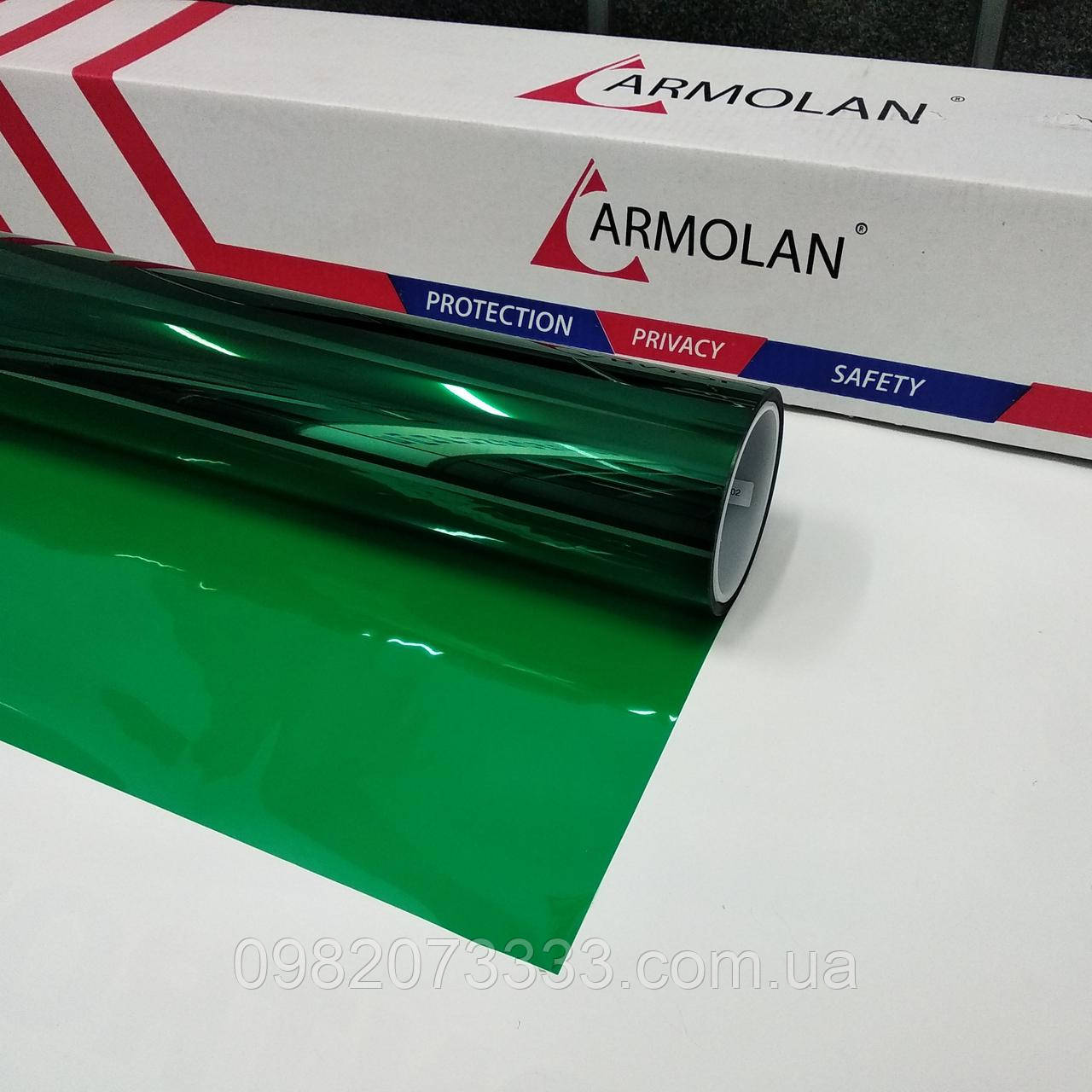 Тонировочная плёнка AR Green 20 Armolan витражная для перегородок. Ширина рулона 1,524 (цена за кв.м.)
