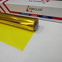 Тонировочная плёнка AR Yellow 75 Armolan витражная для перегородок. Ширина рулона 1,524 (цена за кв.м.), фото 1