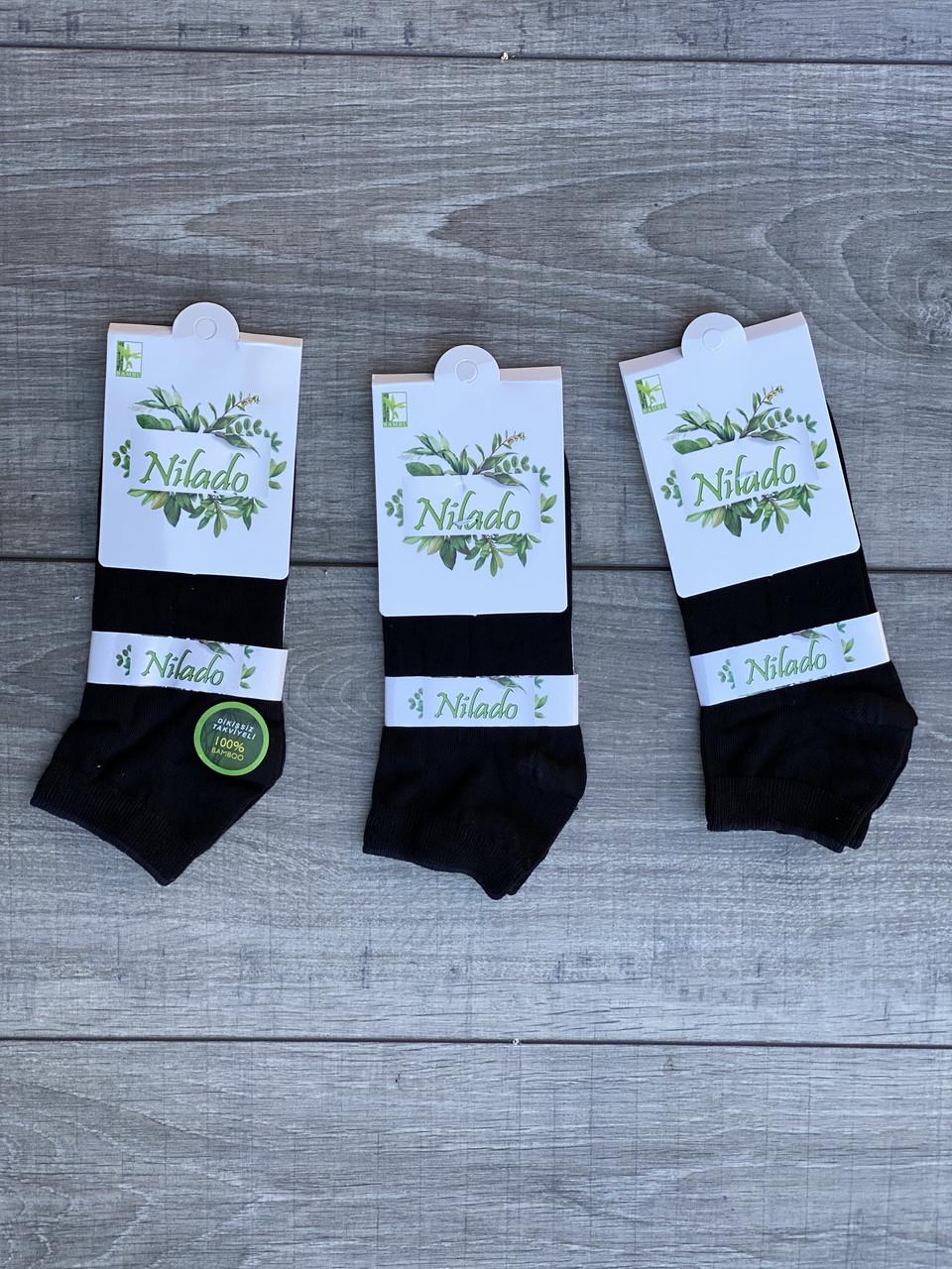 Жіночі носки шкарпетки стрейчеві Niladoбамбук антибактеріальні однотонні35-39 12 шт в упчорні