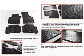 Резиновые коврики (4 шт, Stingray Premium) Volkswagen Passat B8 2015↗ гг.