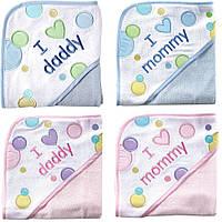 Полотенце ТМ Luvable Friends (Blue-Mommy Blue-Daddy)