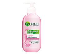 Очищающий крем-гель для умывания для сухой кожи Основной Уход Garnier Skin Naturals