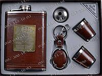 Подарочный набор Jim Beam AL703 Фляга+2 стопки+лейка+брелок Набор с флягой Подарки мужчинам