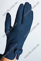 Кашемировые перчатки синие с бантиком