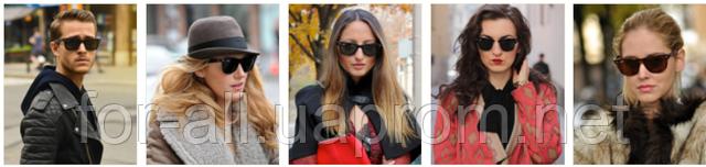 Какие солнцезащитные очки выбрать этой осенью?
