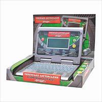 Детский ноутбук (442544 U/8813 E)