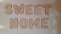 "Буквы и слова из фанеры ""SWEET HOME"""
