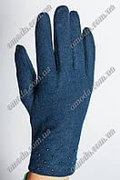 Кашемировые перчатки синие с бисером