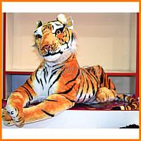 """Детская мягкая игрушка """"Тигр"""""""