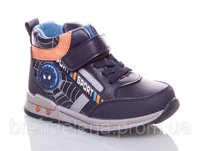 Ботинки детские для мальчика Y.Top р23-28 (код 3537-00) 23