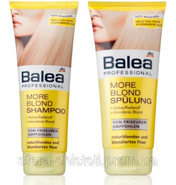Набор BALEA Professional More Blond для светлых волос