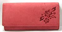 Красный кошелёк женский кожаный