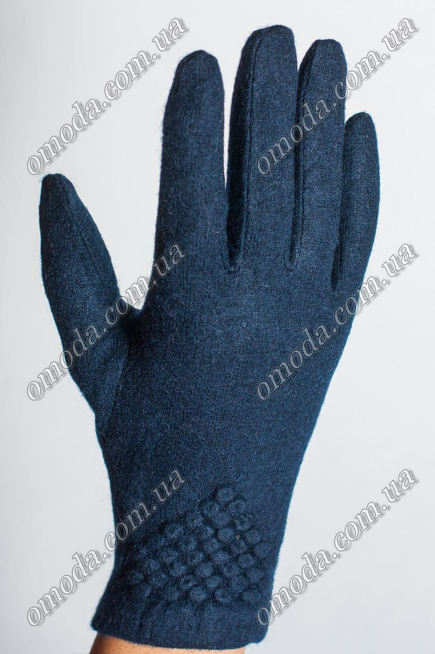 Кашемировые перчатки синие жатка