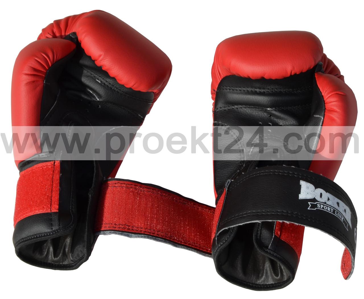 Боксерские перчатки 12 оz Кожвинил Элит (пара)