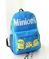 Рюкзак Minions, Миньоны. Школьный рюкзак.