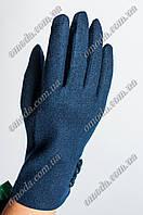 Кашемировые перчатки синие 4 поговицы