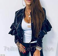 """Куртка жіноча лакова еко-шкіра мод. 446 (42-44, 44-46) """"MILANI"""" недорого від прямого постачальника"""
