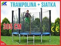 Батут 305 см Hop Sport