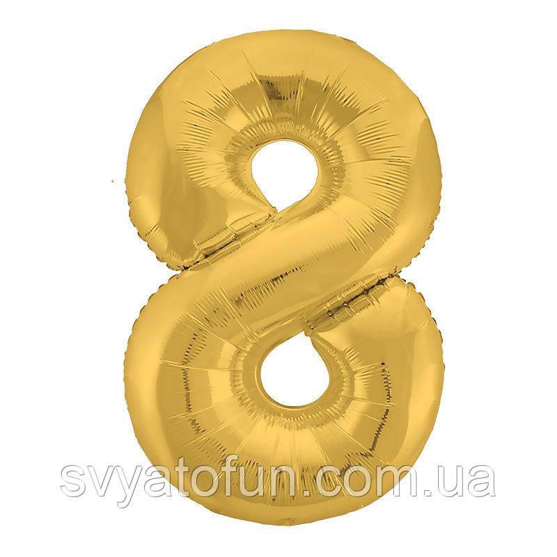 Фольгированный шар-цифра 8 Slim золото 102см Agura