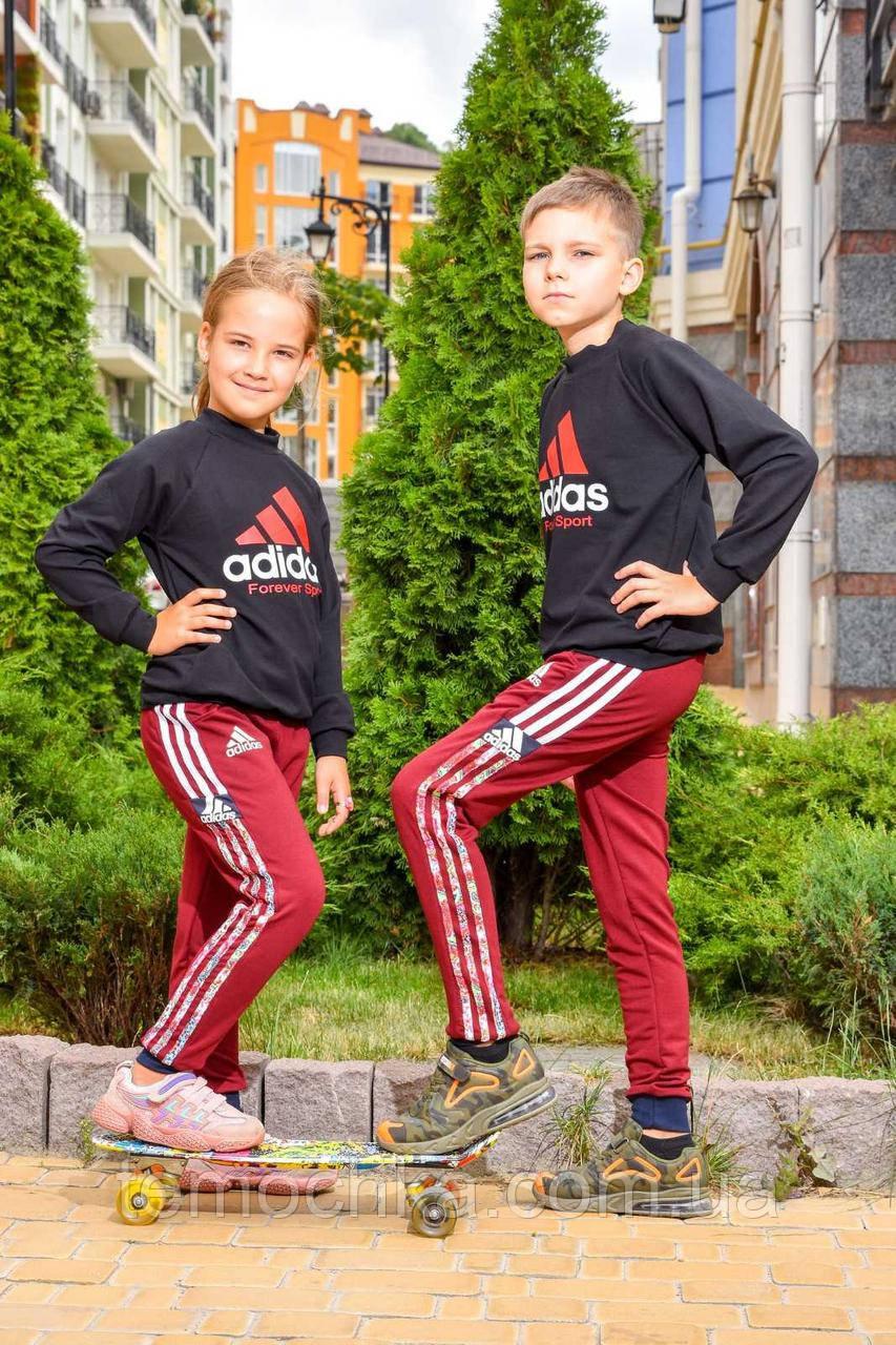 Черные зеленые и бордовые спортивные штаны детские для мальчика и девочки с лампасами Adidas