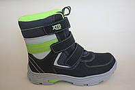 Детские зимние термо ботинки для мальчика  ХТВ размеры 31-36