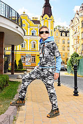 Спортивный детский костюм для мальчика камуфляжный Nike Найк