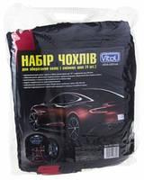 Чехлы для колес VITOL НЧ10002 4шт