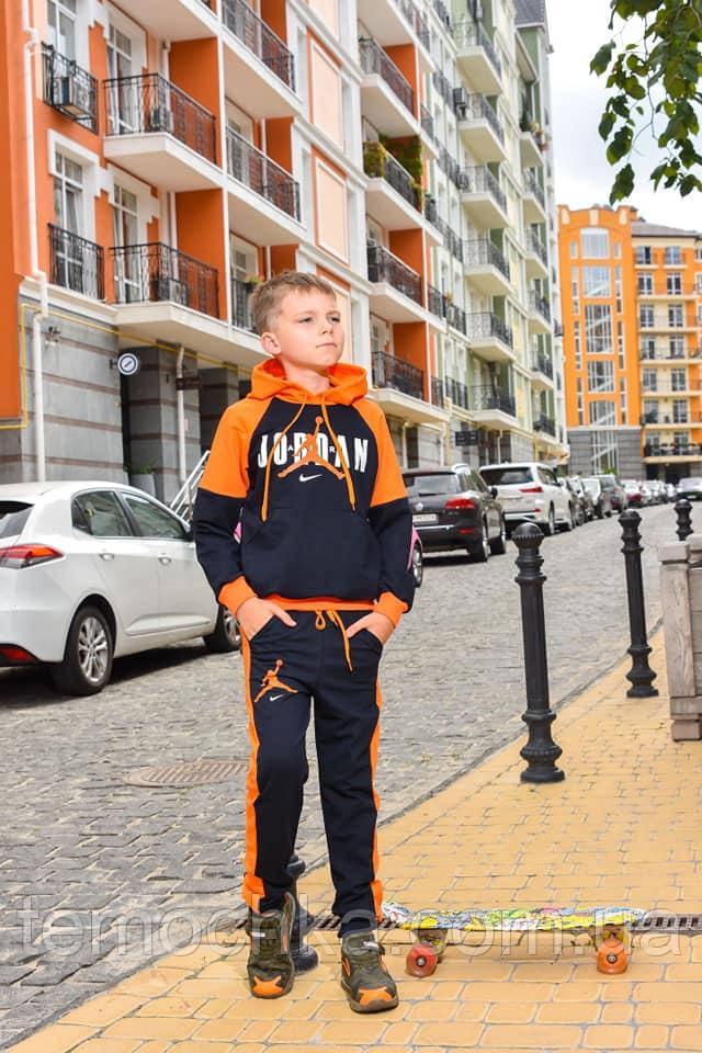 Спортивний дитячий костюм для хлопчика чорний з оранжевим Найк