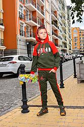 Спортивный детский костюм для мальчика красный с зеленым Nike Найк