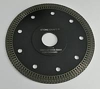 Алмазный диск d125х1,2x10х22,23 mm Х-турбо