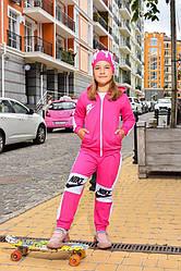 Спортивный костюм для девочки розовый Найк Nike