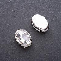 Пришивной кристалл в цапе овал 13х18мм белый