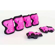 Защита детская наколенники, налокотники, перчатки (черный-розовый)