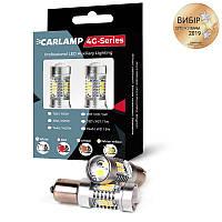 Светодиодные лампы CARLAMP 4G-Series P21W (4G21/1156), фото 1
