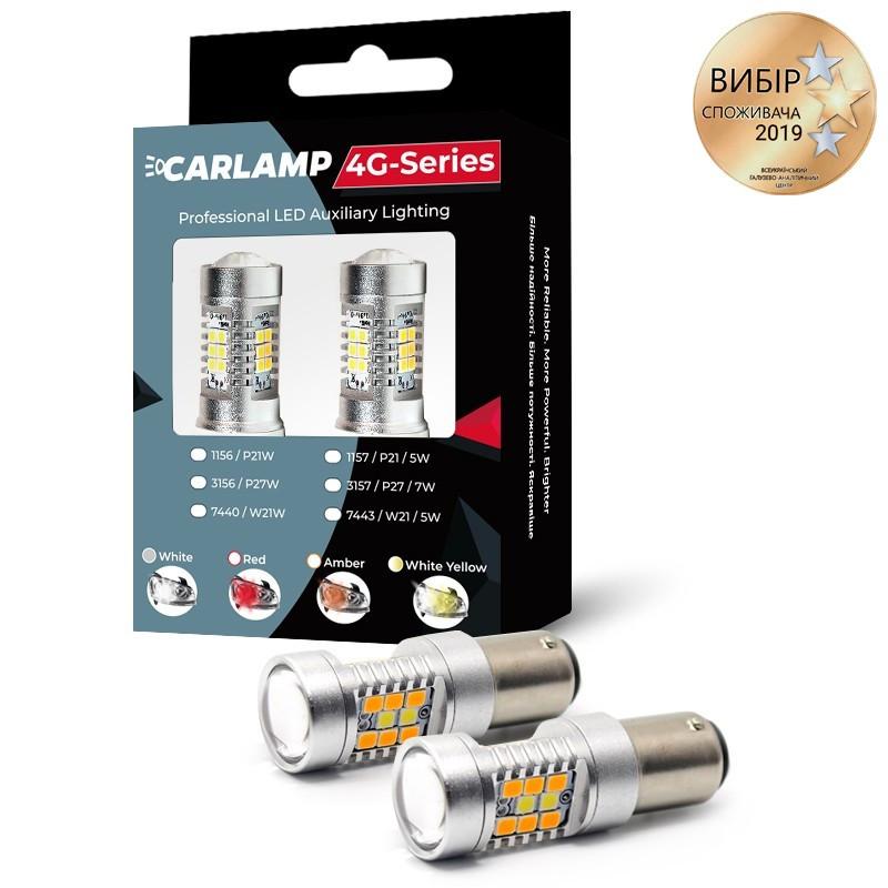 Светодиодные автолампы Carlamp 4G-Series P21W 100Лм 9-16В 3000К (4G21/1156Y)