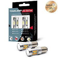 Светодиодные автолампы Carlamp 4G-Series P21W 100Лм 9-16В 3000К (4G21/1156Y), фото 1