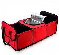 Органайзер холодильник в багажник автомобиля для похода туризма отдыха UKC Trunk Organizer Cooler красный, фото 1