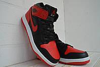 Комфортные тёплые кроссовки Nike Air Jordan 1 Retro для парней. Мужская обувь на зиму Найк Аир Джордан 1 Ретро