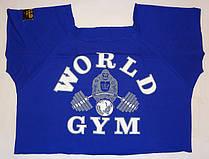 Футболка бодібілдера World Gym з ворсом