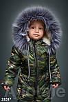 Детский зимний комбинезон, фото 4