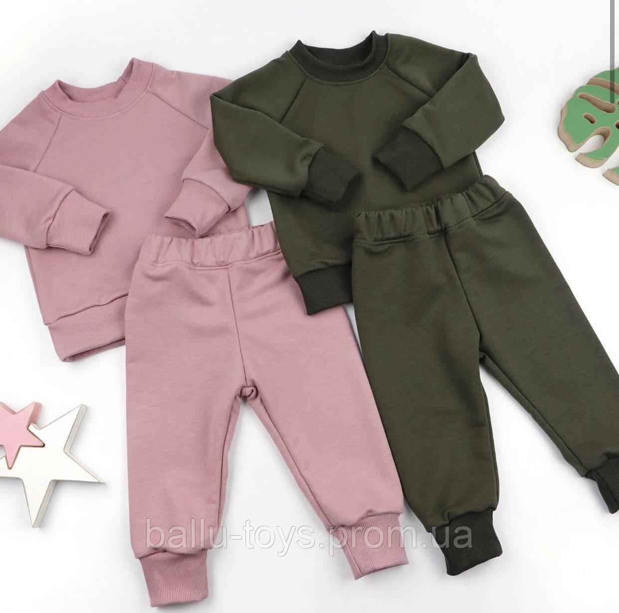 Красивый трикотажный костюм для малышей COOL (9 мес-4 года)