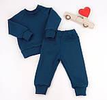 Красивый трикотажный костюм для малышей COOL (9 мес-4 года), фото 2