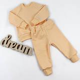 Красивый трикотажный костюм для малышей COOL (9 мес-4 года), фото 3
