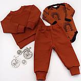 Красивый трикотажный костюм для малышей COOL (9 мес-4 года), фото 5