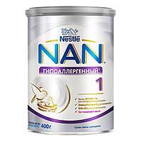 Cмесь Nestle NAN Гипоаллергенный 1 с рождения, 400 г 12137704 ТМ: NAN